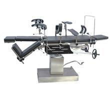 头部操纵式综合手术台(3008B-1型)